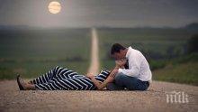 ПРОЧЕТЕТЕ ТОВА НА ВСЯКА ЦЕНА: Нощните проблеми на влюбените двойки, които могат да ви разделят
