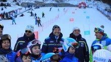 Банско привлече хиляди деца и семейства за Световния ден на снега