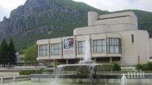 Театърът във Враца подготвя премиера