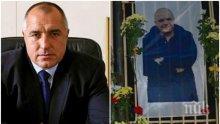ПЪРВО В ПИК TV: Фенове на Ботев Пловдив на среща при премиера заради убийството на Тоско Бозаджийски (ОБНОВЕНА)