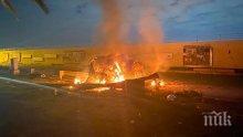 Три ракети паднаха до посолството на САЩ в Багдад. Няма жертви