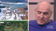 """Спелеолози откриват незаконни отклонения на вода от язовир """"Студена"""""""