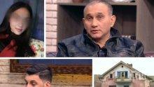 Съкрушеният баща на Андреа от Галиче с призив към премиера: Променете закона, защото случаи като убийството на детето ми, изгониха българите от страната