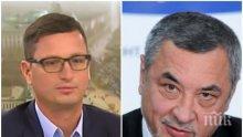 """Шефът на """"Националната лотария"""" гневен на Валери Симеонов: Сезирали сме Европейската комисия"""