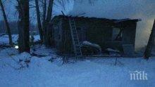 Трагедия: Девет загинали при пожар в Томска област