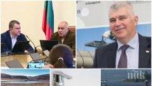 """САМО В ПИК! Топ хидрологът Иван Греченлиев с остър коментар за кризата в Перник: Язовир """"Студена"""" е източен по най-примитивния начин! Вариантът """"Белмекен"""" е единственият възможен за изход"""