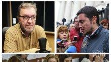 Антон Митов шеф на БНР - синът му тежко критикува правителството