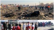 Телата на загиналите в авиокатастрофата в Иран украинци бяха транспортирани в Киев