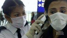 Опасно: 17 нови случая на неизвестната белодробна болест бяха регистрирани в Китай