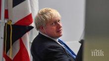 Борис Джонсън бойкотира Световния икономически форум в Давос