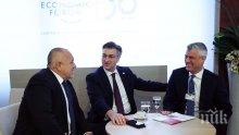 Борисов на среща с Пленкович и Тачи: Да покажем, че на Балканите сме пораснали