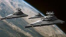 СЛЕД САЩ: И Япония създава космическа армия
