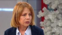 Йорданка Фандъкова: При риск за софиянци спираме водоподаването към Перник