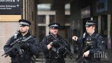 Касапница в Лондон - мъж уби трима души на метростанция