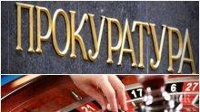 ИЗВЪНРЕДНО В ПИК: Спецпрокуратурата влезе в  Държавната комисия по хазарта (НА ЖИВО/ОБНОВЕНА)