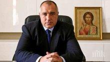 ПЪРВО В ПИК: Премиерът Борисов изказа съболезнования на близките на акад. Сендов