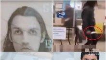 ЕКСКЛУЗИВНО: Консулът ни в Истанбул с последна информация за българина с мачетето (ВИДЕО)