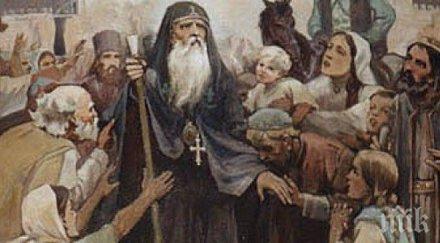 свят празник честваме великия български патриарх ръководеше отбраната търново османските завоеватели черпят четири имена