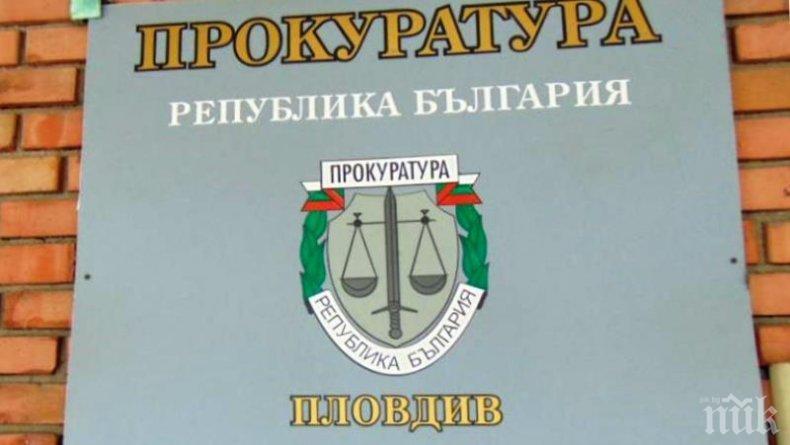 ПИК ТV: Прокуратурата задържа две момчета за блудство с дете