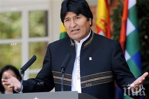 Бившият президент на Боливия обяви фаворитите си за изборите за държавен глава на страната