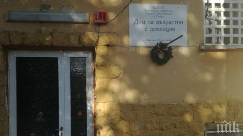 МВР не откри данни за извършени престъпления в дома в Горско Косово