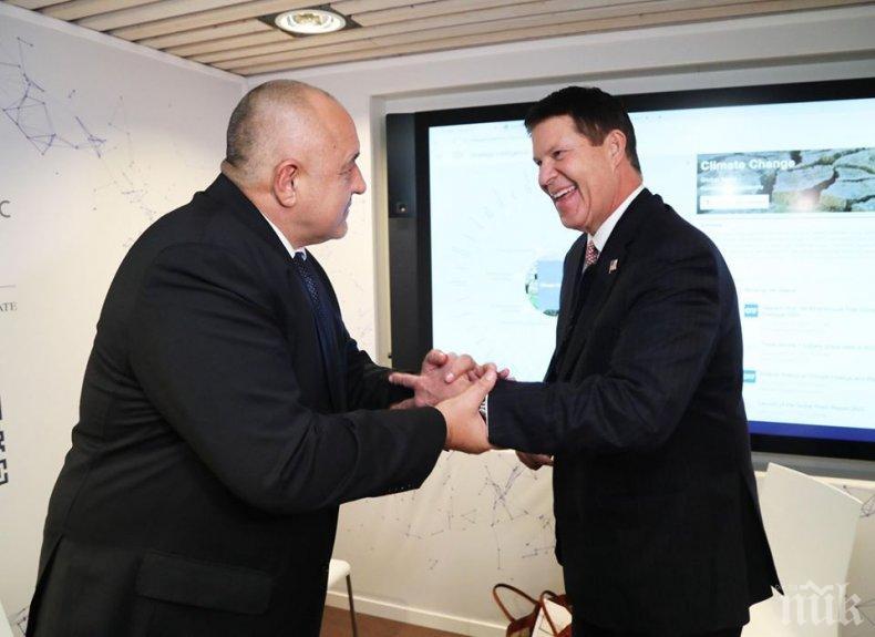 ПЪРВО В ПИК! Борисов с подарък от Държавния департамент на САЩ (СНИМКИ)