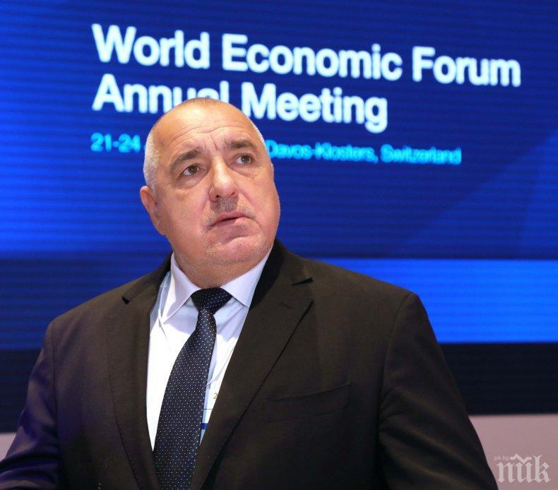 ПЪРВО В ПИК: Премиерът Борисов от Давос: България последователно подкрепя усилията на страните от Западните Балкани по пътя им към членство в ЕС