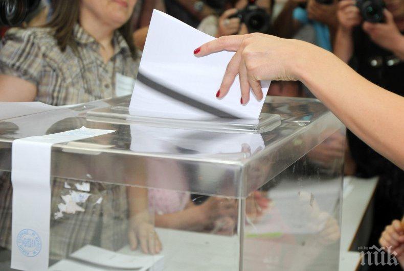 Осъдиха жена, гласувала без право на вот