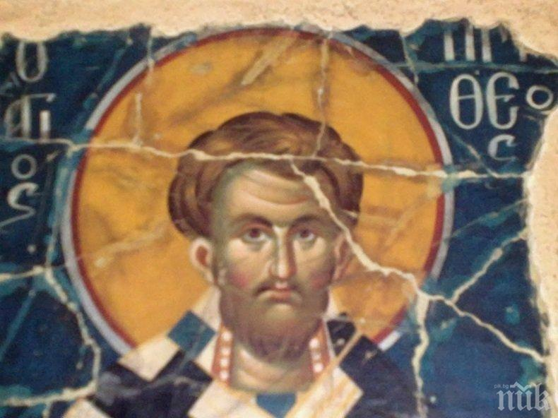 МЪЖКИ ПРАЗНИК: Честваме един от апостолите Христови - редки имена празнуват днес