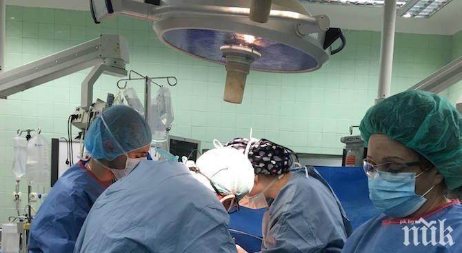 Добри новини за пациентите с бъбречна трансплантация