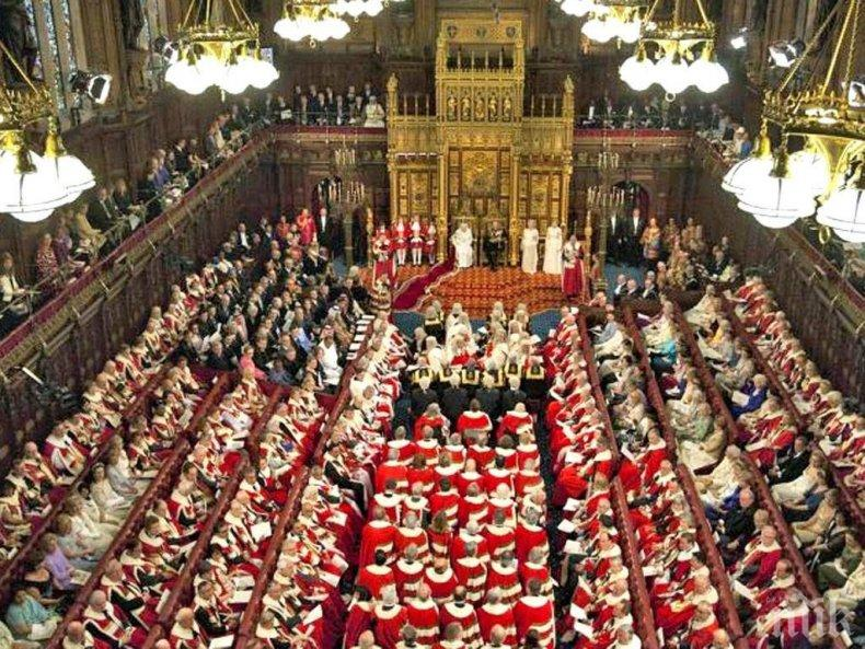 Камарата на лордовете с поправки в закона за Брекзит