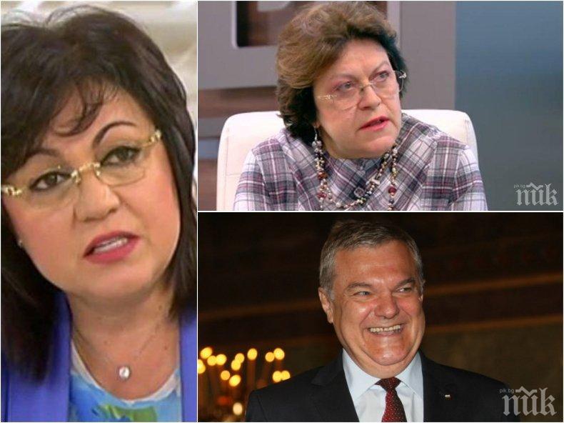 ПЪЛНО ИЗТРЕЩЯВАНЕ: Корнелия Нинова закъса тотално с подкрепата за вота на недоверие - проси помощ от политически джуджета извън парламента