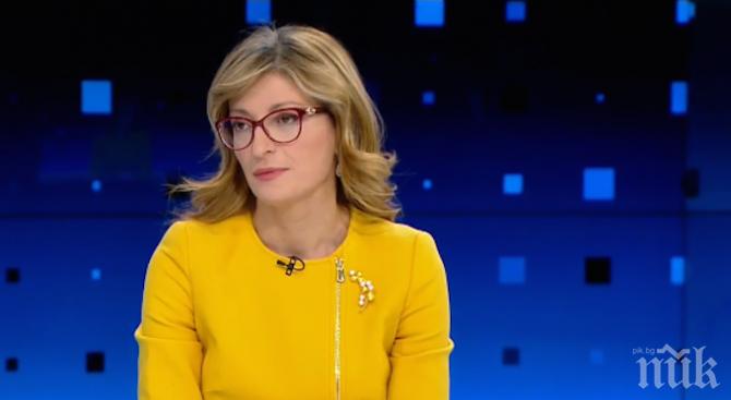 Екатерина Захариева осъди провеждането на Луковмарш
