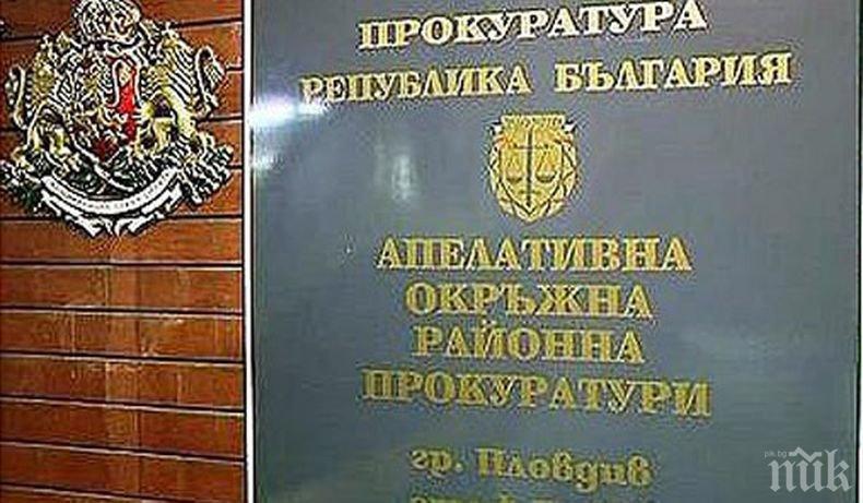 Прокуратурата влиза на проверка в дома за възрастни хора в Пловдив
