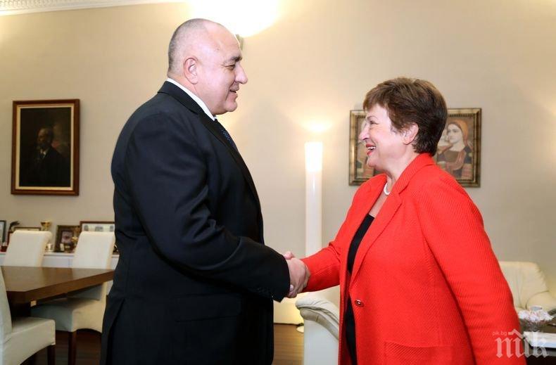 ПЪРВО В ПИК: Премиерът Борисов се срещна с управляващия директор на МВФ Кристалина Георгиева. Ето за какво разговаряха (СНИМКИ)