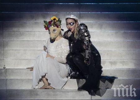 Какво се случва с Мадона?