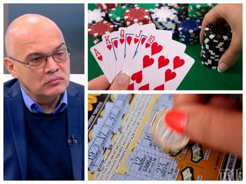 СТРАШНА ПРОГНОЗА: Анализатор предвижда тежък сблъсък в хазарта! Политическото съотношение в страната е под заплаха