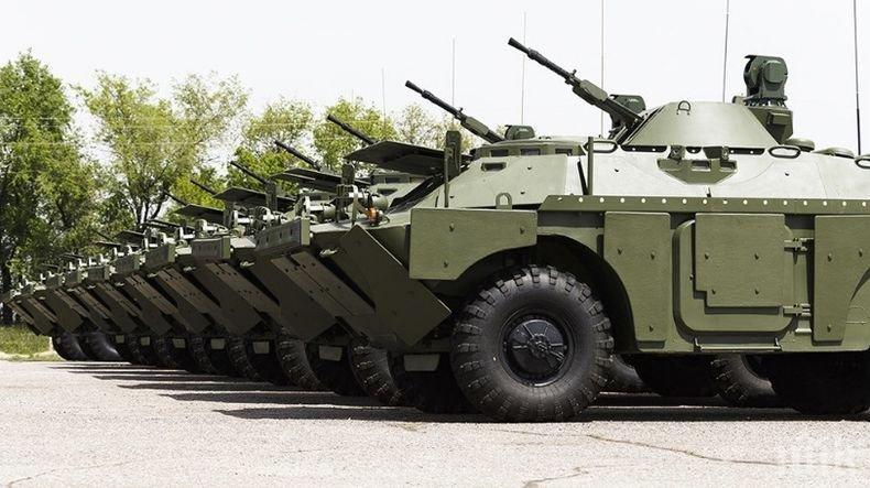 Русия предаде на Лаос танкове и бронирани машини