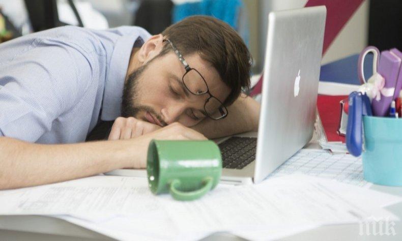 ПОЛЕЗНО: Как да преборим зимната умора