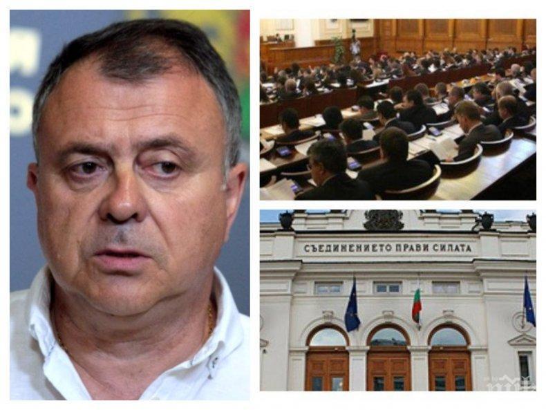 ИЗВЪНРЕДНО В ПИК TV: Депутатите искат одит на БНР от Сметната палата за управлението на Александър Велев. Обсъждат вота на недоверие в петък (ОБНОВЕНА)