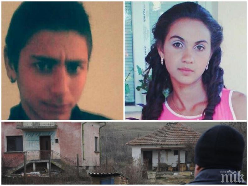 ЖЕСТОК ЖИВОТ! Зверски убитата Андреа се върнала в Галиче, защото нямала пари