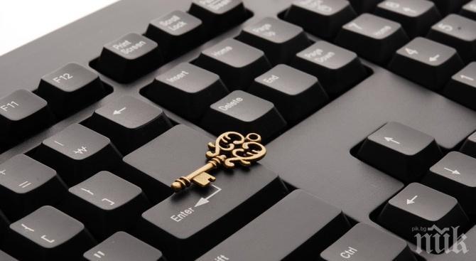 ВНИМАНИЕ: Не ползвайте тези пароли, лесни са