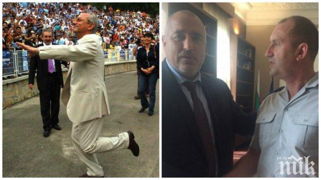 Нова Тройна коалиция БСП - ДПС - ДеБъ под егидата на Румен Радев. Борисов черпи, защото...