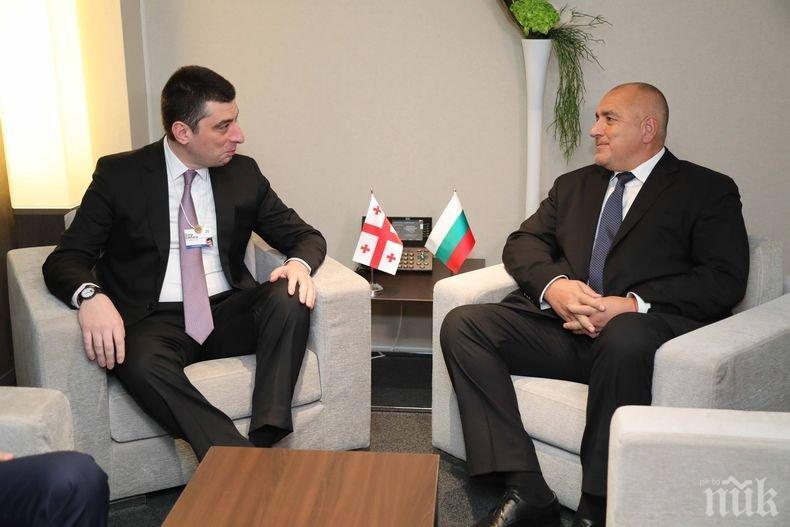 В ДАВОС: Борисов се срещна с премиера на Грузия Гиорги Гахария