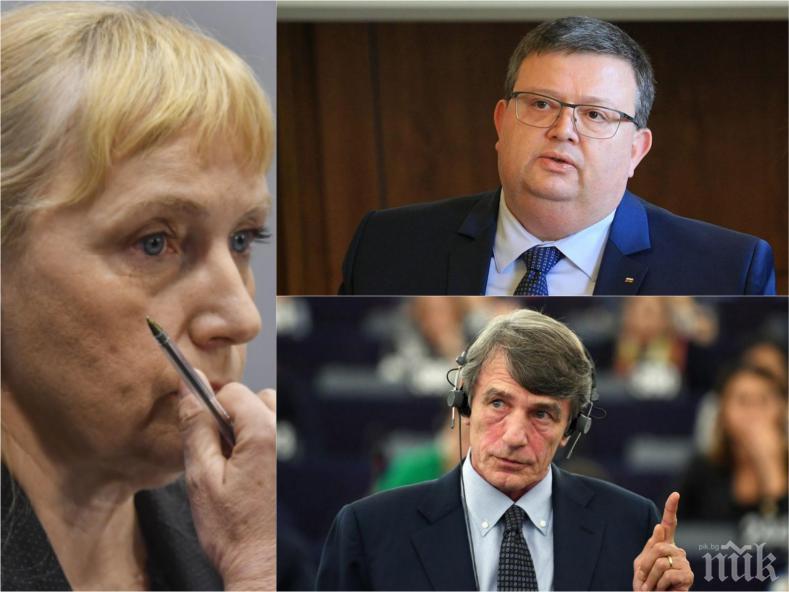 САМО В ПИК: Елена Йончева писна срещу България, настъпена за имунитета си като евродепутат