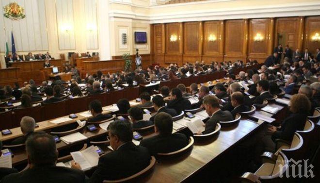 Парламентът гледа на второ четене Закона за горивата