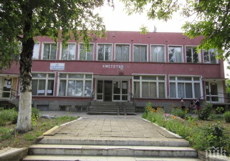 Кметът на Борован покани на обществено обсъждане на бюджета