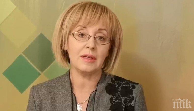 ПЪЛНО ФИАСКО: Мая Манолова обикаля села и паланки като комедийно шоу, краде млади социалисти (СНИМКИ)
