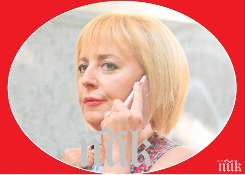 """САМО В ПИК И """"РЕТРО"""": Безработната Мая Манолова с костюм за 950 лева (СНИМКА)"""