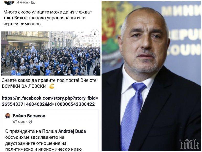 """ЕКШЪН В ПИК: Премиерът Борисов нападнат от тролове във фейсбук - зоват за бунт срещу кабинета от името на """"Левски"""" (СНИМКИ)"""